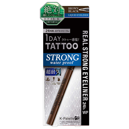 K-Palette Real Strong Eyeliner 24h Waterproof Brown Black