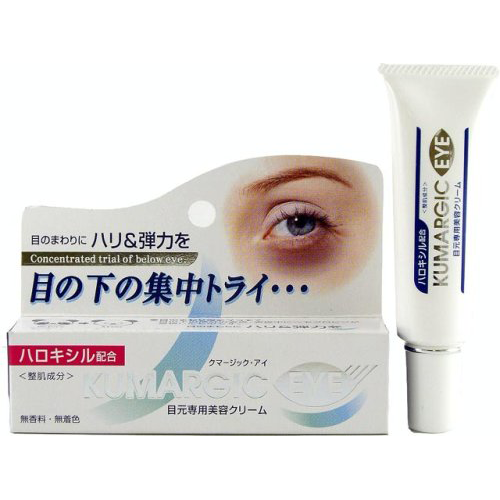 Kumargic Eye 20g