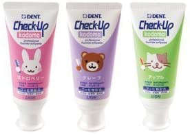 Lion Dent Check-Up Kodomo Set of 3 Flavors (Strawberry/ Grape/Apple)