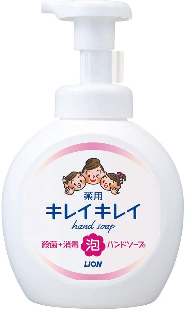 Kirei Kirei Medicinal Foaming Hand Soap Pump (250 mL)