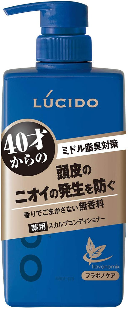 Lucido Medicated Hair & Scalp Conditioner 450 g