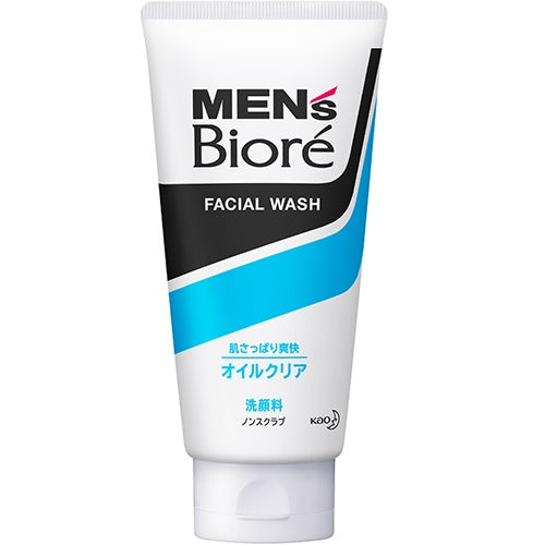 Men's Biore Oil Clear Face Wash