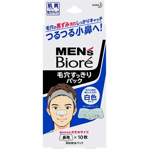 Men's Biore Pore Strips