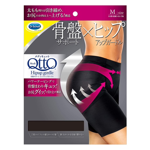 MediQtto Pelvic Support Hip Up Girdle Black M Size