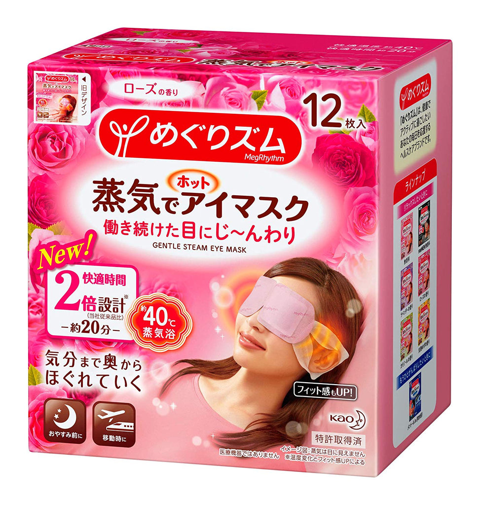 Megrhythm Steam Hot Eye Mask Rose