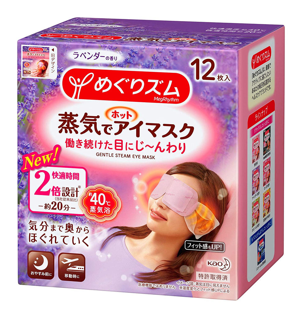 Megrhythm Steam Hot Eye Mask Lavender