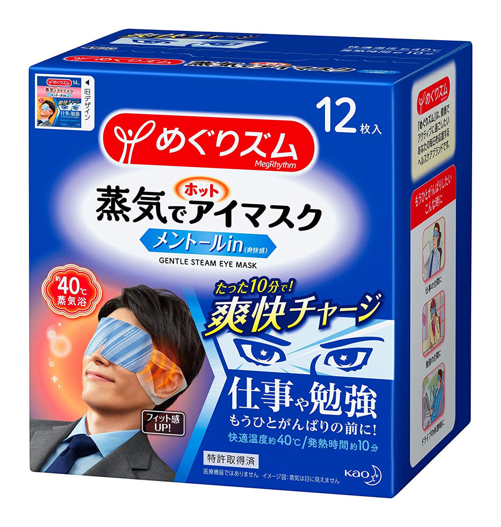 Megrhythm Menthol in Eye Mask
