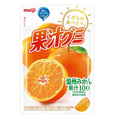 Meiji Kaju Orange Gummy 3 Pack
