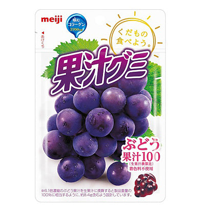 Meiji Kaju Grape Gummy 3 Pack