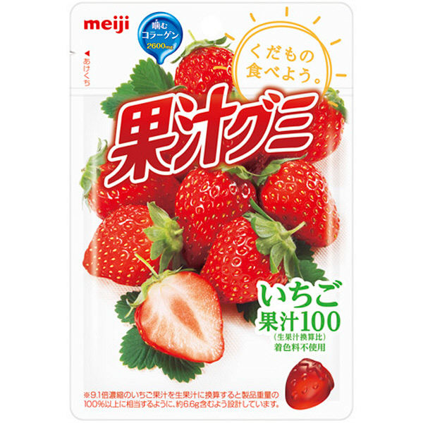 Meiji Kaju Strawberry Gummy 3 Pack