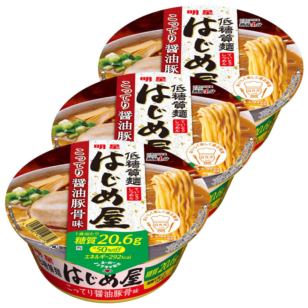 Meisei Hajimeya Sugar 50% Off Rich Tonkotsu Shoyu (Soy sauce and Pork bone) 3-Pack