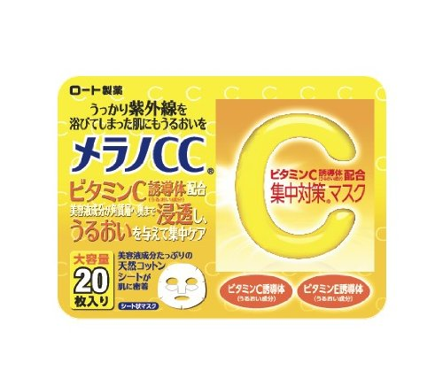 Melano CC Vitamin C Intensive Repair Face Mask 20 Sheets 195ml