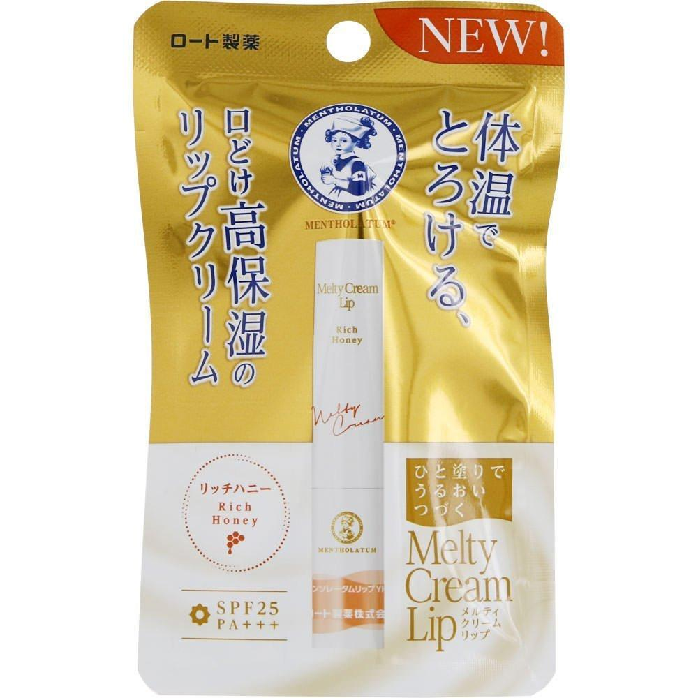 Mentholatum Melty Lip Cream Rich Honey 2.4