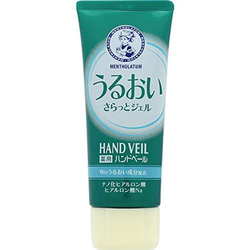 Mentholatum Medicated Hand Veil Moist Smooth Gel Hand Cream 70g