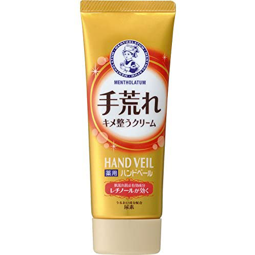 Mentholatum Medicated Hand Veil Rough Texture Preparation Hand Cream 70g