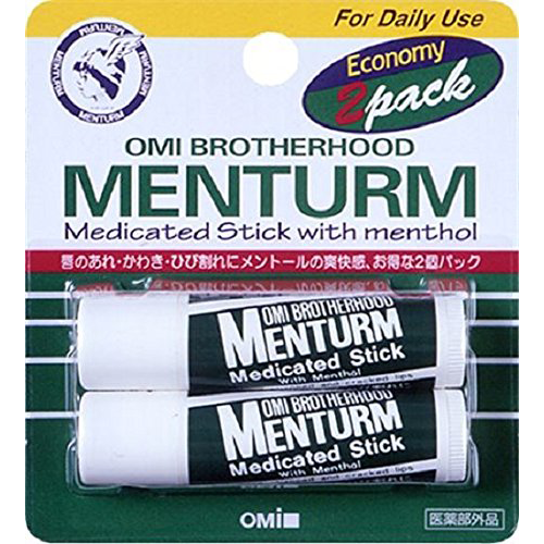Menturm Medicated Stick Regular 2-pack