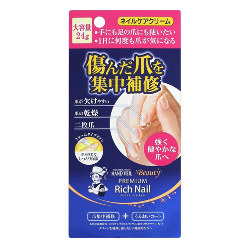 Mentholatum Hand Veil Concentrated Repair Beauty Premium Rich Nail Care Cream 24g