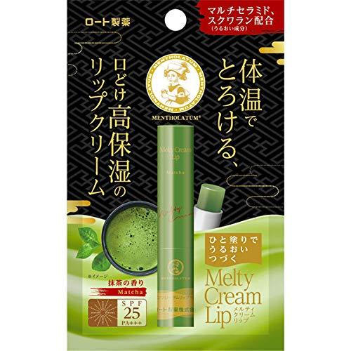 Mentholatum Lip Melty Cream Lip Matcha Green Tea 2.4g