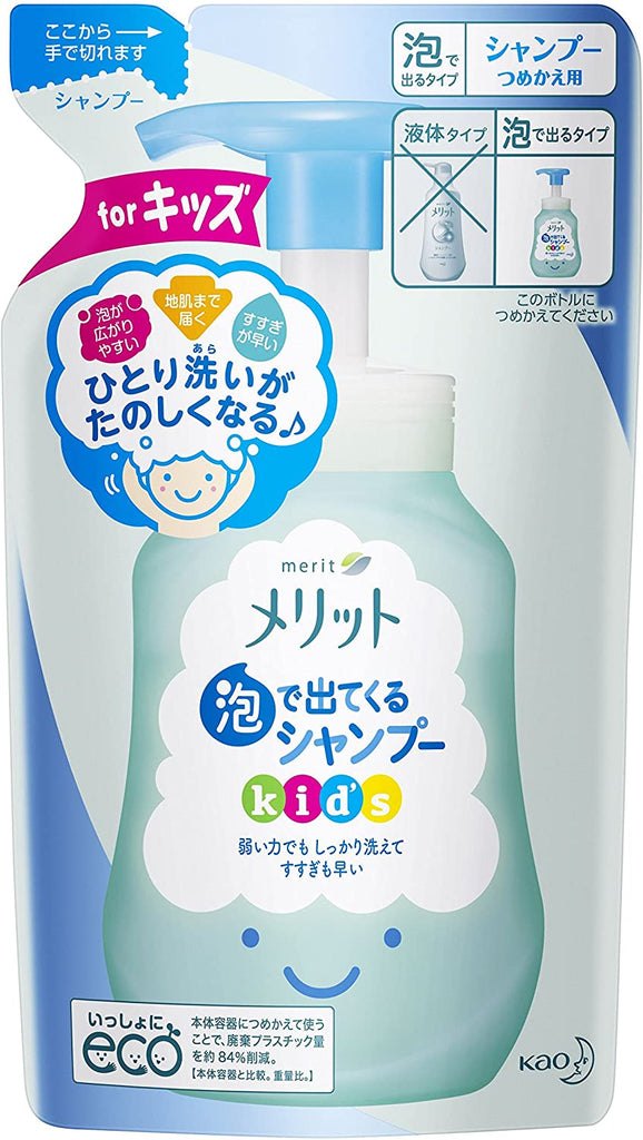 Merit Kid's Foaming Shampoo Refill