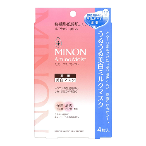 Minon Amino Moist Moisturizing Whitening Milk Face Mask 20ml 4 Sheets