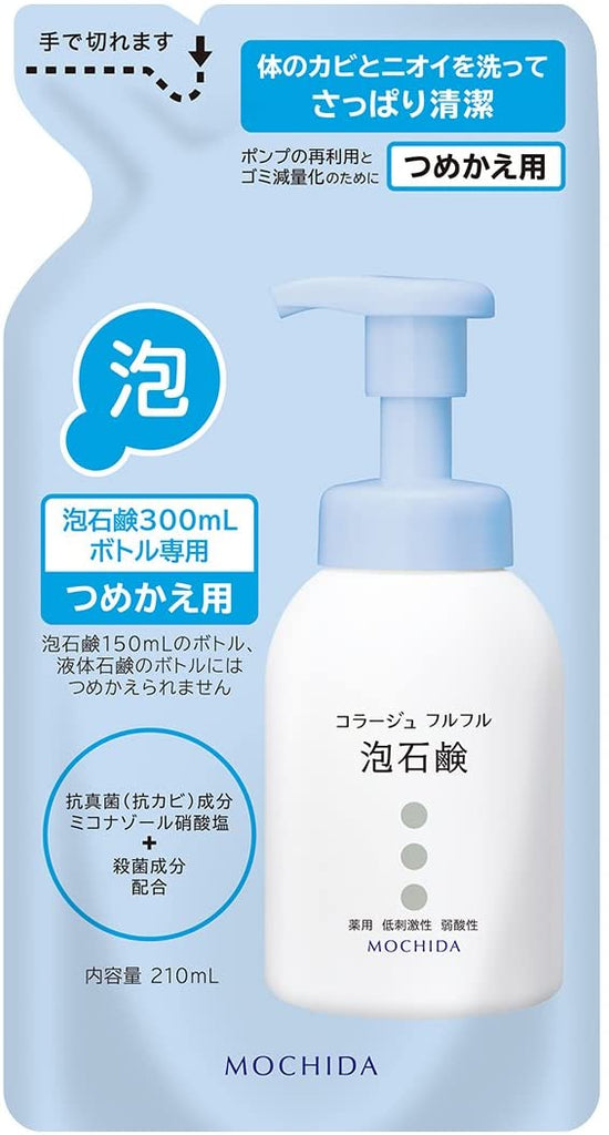 MOCHIDA Full Foaming Soap for Refill 210 ml