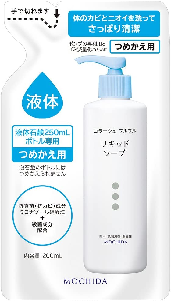 Mochida Collage Full Liquid Soap (for Refill) (200 ml) (Quasi-drug)