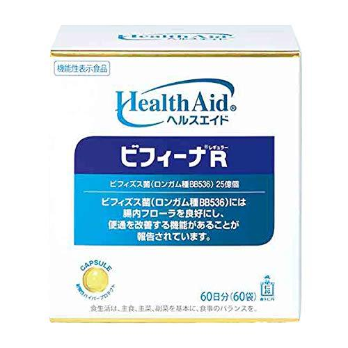 Morishita Jintan Health Aid Bifina Regular 20 Days