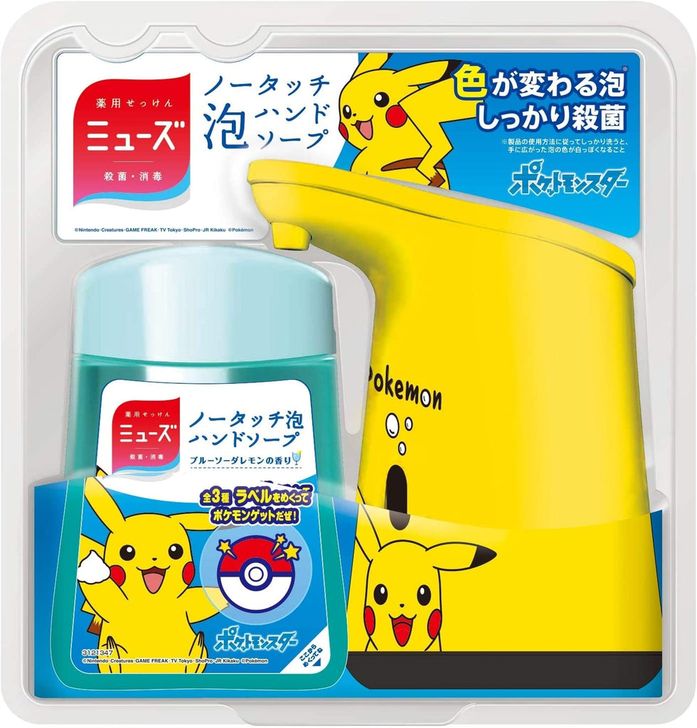 Muse No Touch Main Unit Pokemon Blue Soda Lemon (250 ml)
