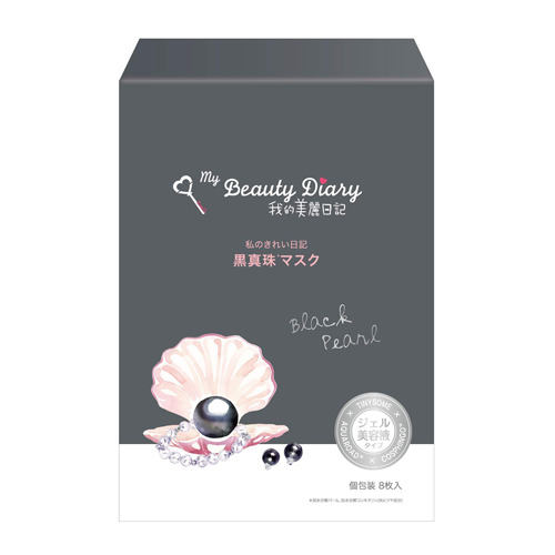 My Beauty Diary Black Pearl Face Mask 8 Sheets