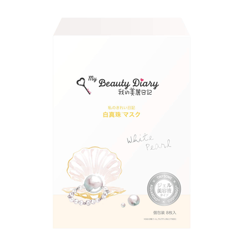 My Beauty Diary White Pearl Face Mask 8 Sheets