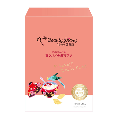 My Beauty Diary Imperial Bird's Nest Face Mask 8 Sheets