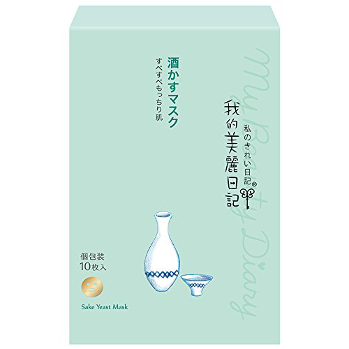 My Beauty Diary Sake Yeast Face Mask 10 Sheets