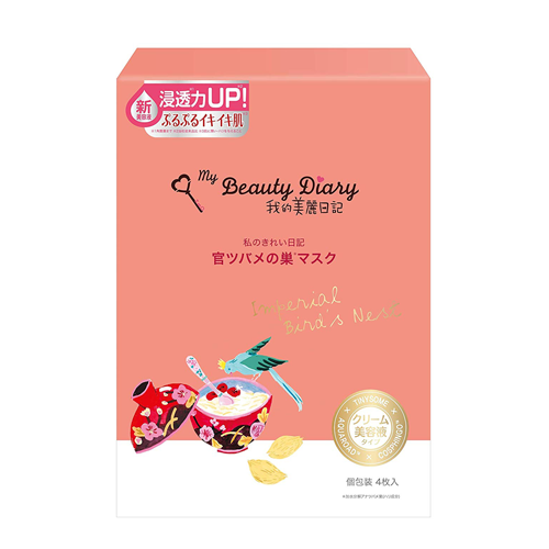 My Beauty Diary Imperial Bird's Nest Face Mask 4 Sheets
