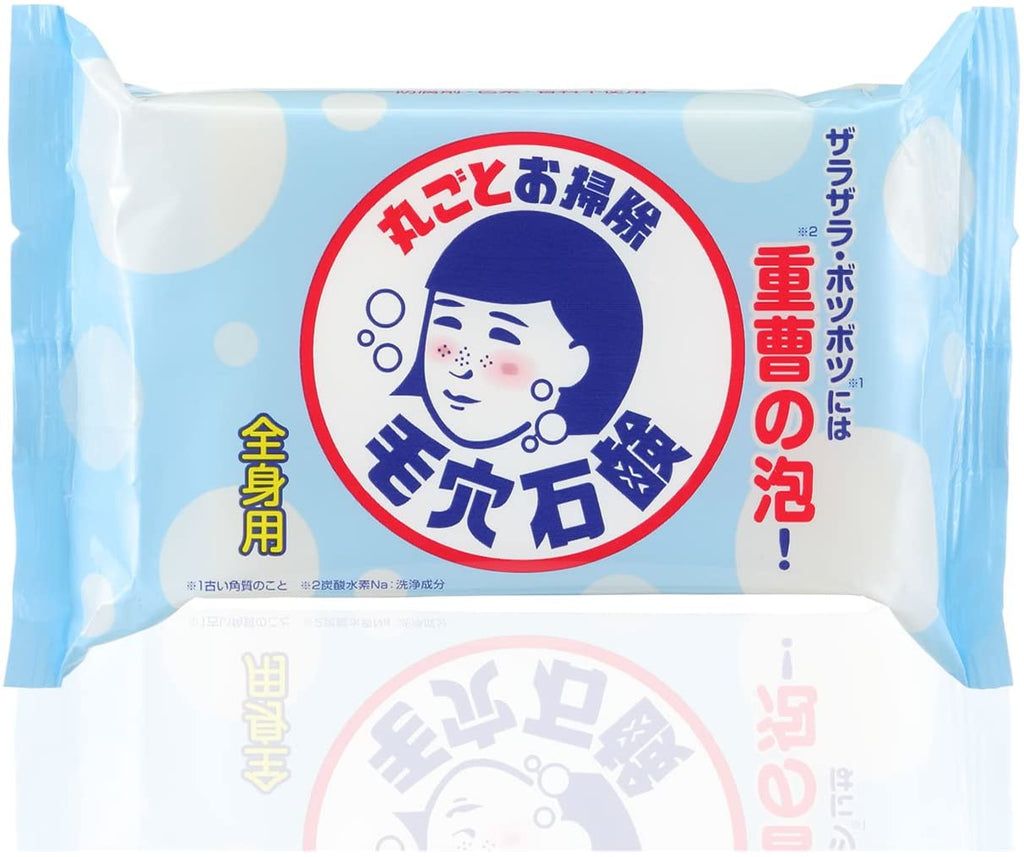 NADESHIKO Baking Soda Cleaning Soap 155 g