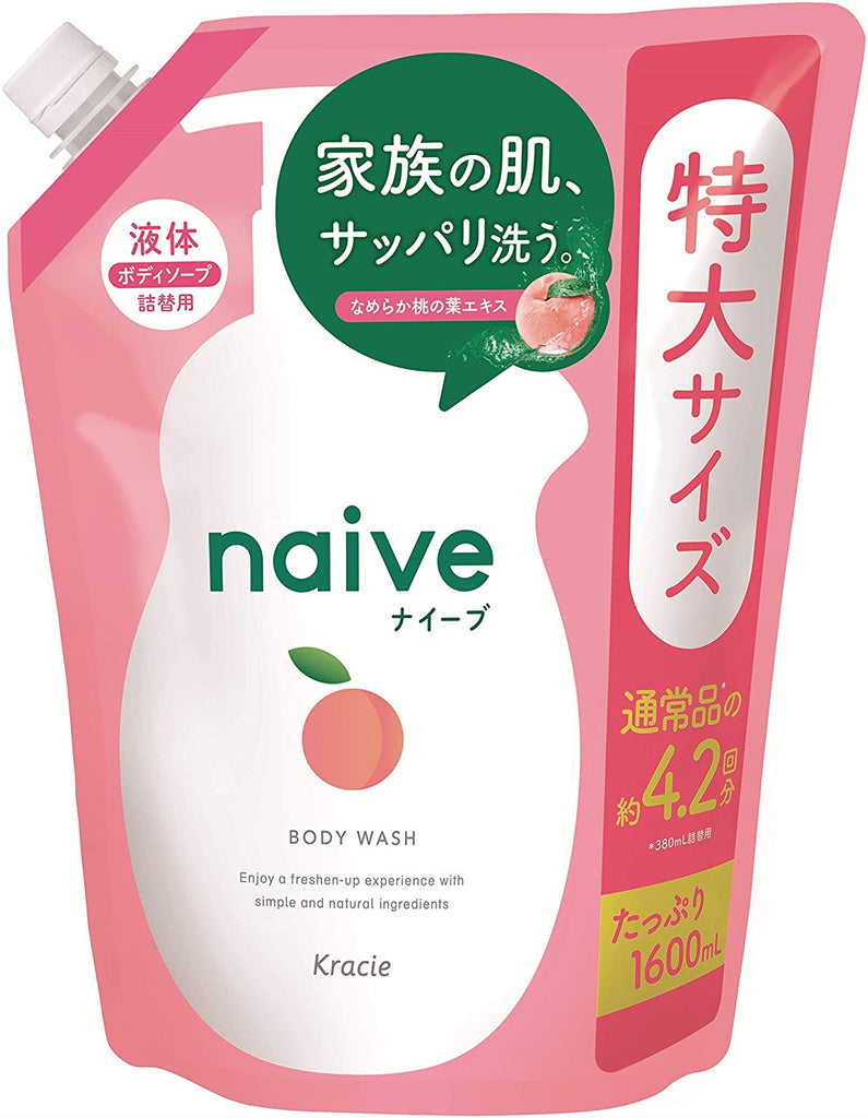 naive Body Soap Made with Peach Leaf Extract