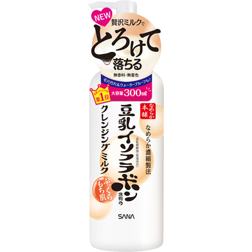 Nameraka Honpo Cleansing Milk
