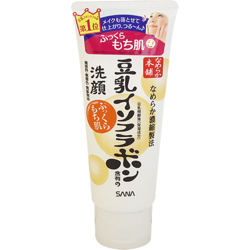 Nameraka Honpo Cleansing Face Wash 150g