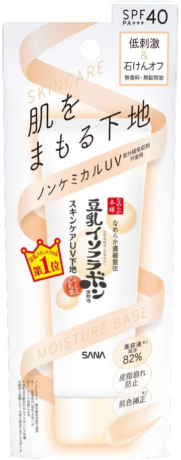 Nameraka Honpo Skin Care UV Foundation Cosmetic Base 50 g