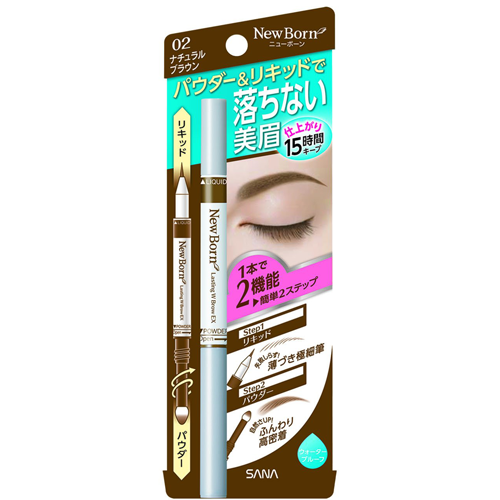 New Born Lasting W Brow EX
