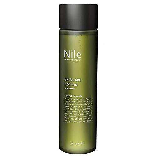 Nile Mens All-in-on Skincare Lotion