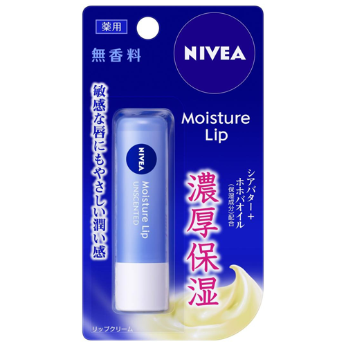 Nivea Moisture Lip Unscented 3.9g
