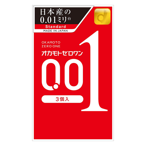 Okamoto Zero One 0.01ml 3 Pieces