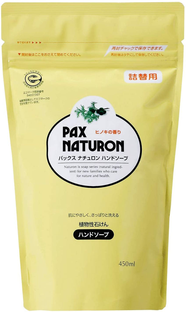 Pax Naturon Natural Hand Soap Refill (450 ml)