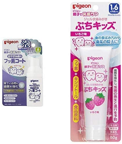 [Buy a Set] Pigeon Parents and Children Care for Milk Teeth Fluorine Coat Strawberry Flavor (quasi-drug) 50g