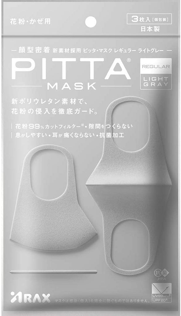 PITTA MASK REGULAR LIGHT GRAY