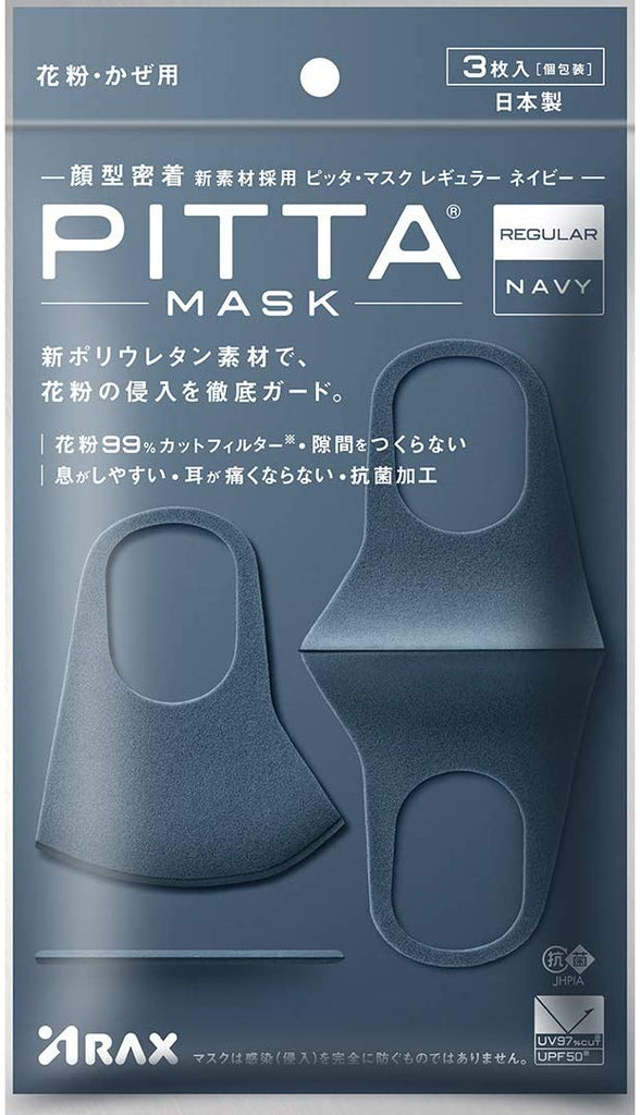 PITTA MASK REGULAR NAVY