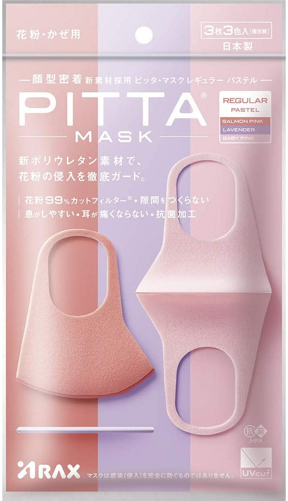 PITTA MASK REGULAR PASTEL