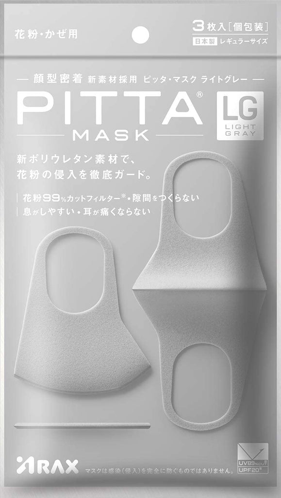 Pitta Mask Light Gray, Set of 3