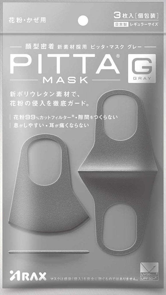 PITTA MASK GRAY 3 Sheets