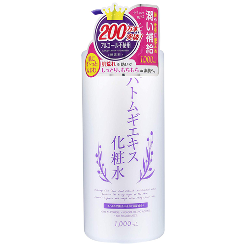 Platinum Label Hatomugi Lotion